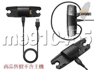 Sony NWZ-WS615 充電線 索尼 nwz-ws613 傳輸線 MP3 充電器 數據線 USB充電線 有現貨