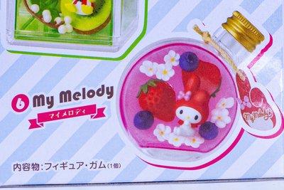 全新 日版 Sanrio Fruit Herbarium My Melody