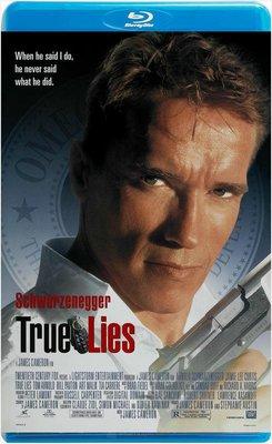 【藍光電影】真實謊言  魔鬼大帝:真實的謊言  真實的謊言 True Lies (1994)