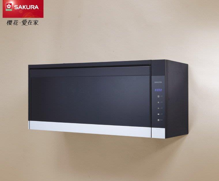 《振勝網》櫻花牌 Q-7583 Q-7583L 80cm O3臭氧+紫外線 黑色 殺菌烘碗機 吊櫃式 不含安裝
