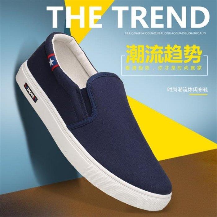 春季男鞋老北京布鞋男士休閒鞋潮流一腳蹬懶人板鞋學生正韓帆布鞋
