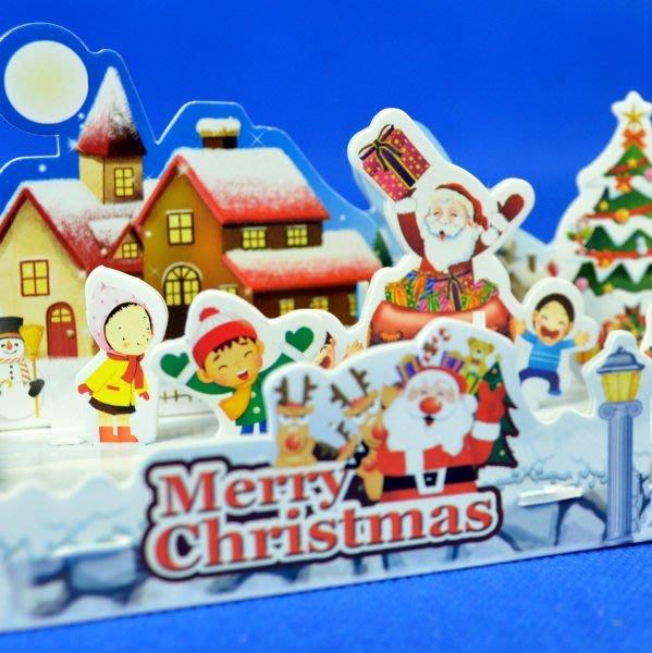 佳廷家庭 親子DIY紙模型3D立體拼圖贈品獎勵品專賣店 聖誕節萬聖節 袋裝聖誕節禮物系列2 卡樂保