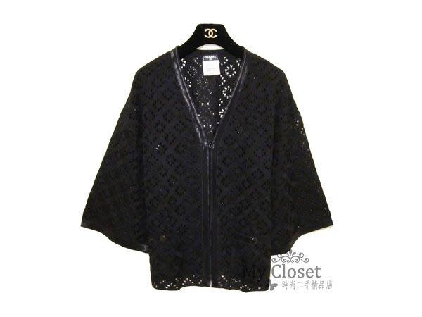 My Closet 二手名牌 CHANEL 2013 黑色鏤空針織鑲邊雙口袋外套