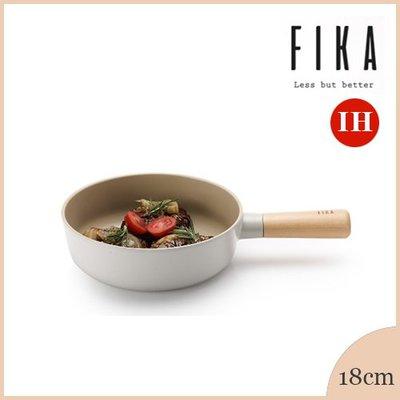 【18cm燉鍋】IH爐OK! FIKA系列 NEOFLAM 韓國不沾鍋 乳白色 木質 無印風 廚房用具 韓國鍋具