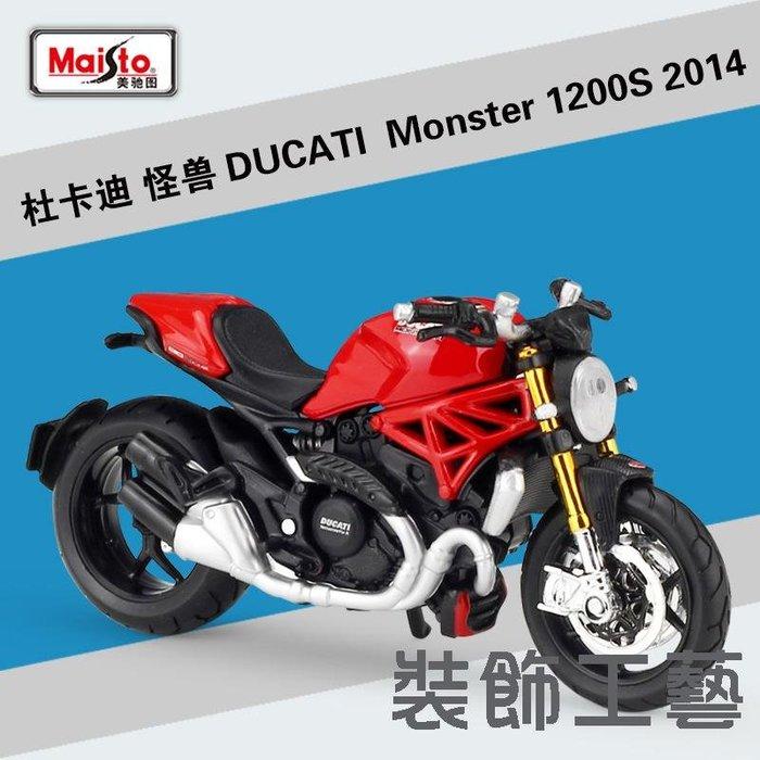 美馳圖1:18杜卡迪怪獸DUCATI MONSTER 1200S 摩托車合金模型