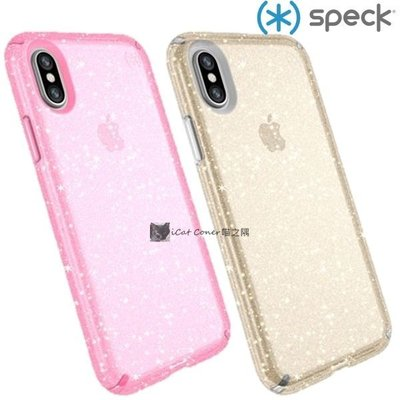 Speck iPhone Xs/X 5.8吋 金色奈米玻璃水晶防摔保護殼 喵之隅