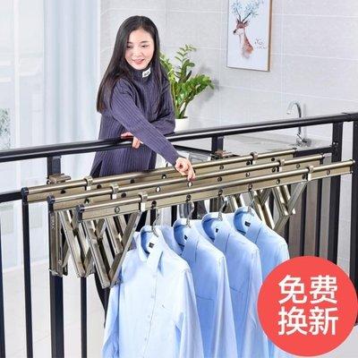 【免運】金貴夫人伸縮晾衣架家用室外推拉式曬窗晾衣 【愛購時尚館】