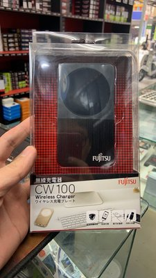 『高雄程傑電腦』Fujitsu 富士通 CW100 7.5W高速無線充電板 0.7cm 超薄機身 現貨出清【實體店家】