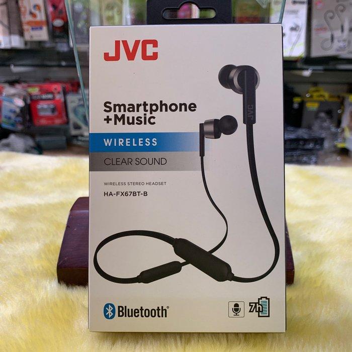 (新品)視聽影訊 公司貨 JVC HA-FX67BT 防水無線藍牙 立體聲耳機 7H續航力 黑,藍,紅 三色