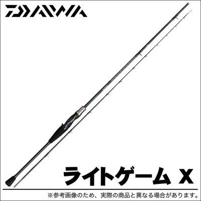 【欣の店】Daiwa  LIGHT GAME X 船竿 82-190 MH 泛用小物竿 天亞釣竿 槍柄路亞竿