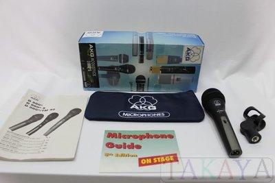 【新登場】(專業級) AKG Acoustics (D 880S) ~來自~(奧地利)專業品牌~(平價)又超值的麥克風!