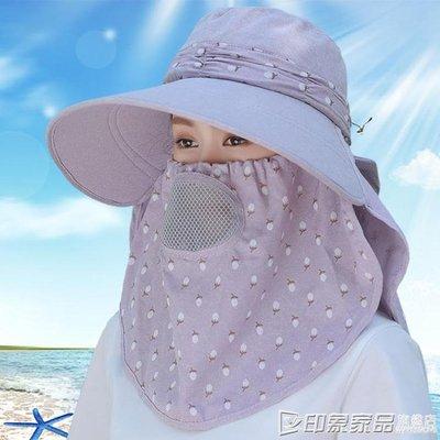 帽子女夏季防曬帽遮臉太陽帽大沿戶外涼帽防紫外線采茶騎車遮陽帽