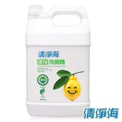 《清淨海》環保洗碗精(檸檬飄香)4000ml 單瓶裝