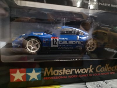 Tamiya Masterwork Collection 1/24 Calsonic Impul Z