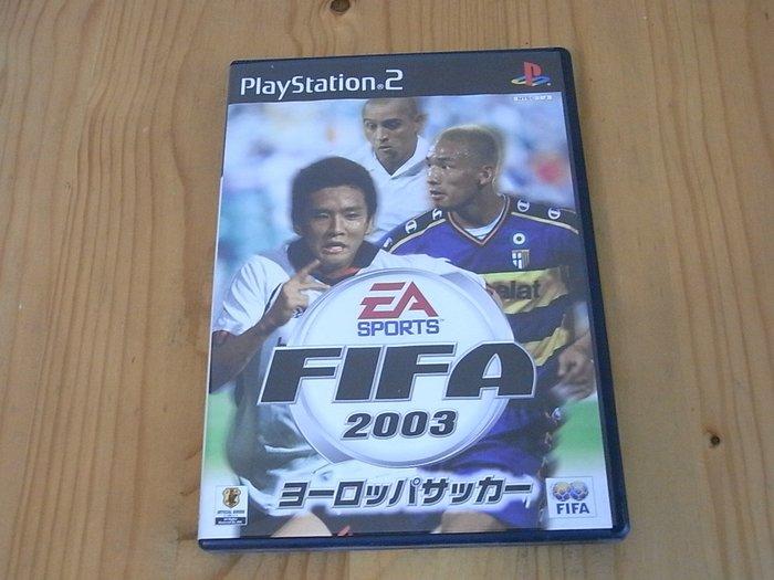 【小蕙生活館】PS2~ FIFA 2003 世界盃足球賽2003 (純日版)