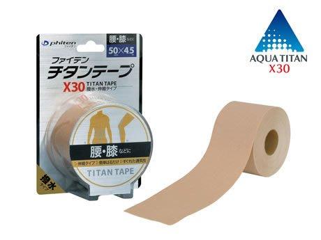 【日職嚴選】*現貨*日本 RAKUWA 福田代購 phiten 液化鈦 滾筒 伸縮 貼布 X30倍 5CM 網拍最便宜