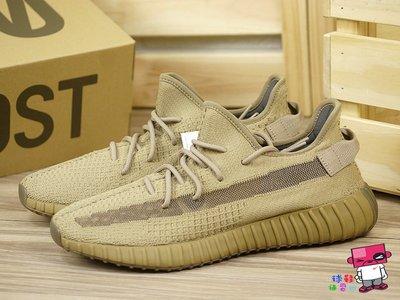 球鞋補習班 adidas YEEZY BOOST 350 V2 EARTH 咖啡 褐棕沙色 地球 美洲限定 FX9033