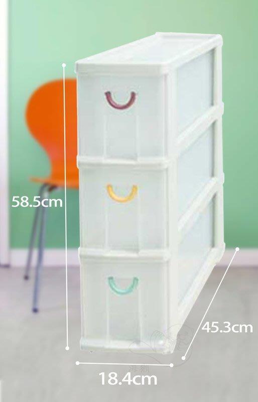 【吉賀】 家寶 三層隙縫櫃(附輪) F-730 法成 HAPPY 隙縫櫃 收納箱 整理箱 F730
