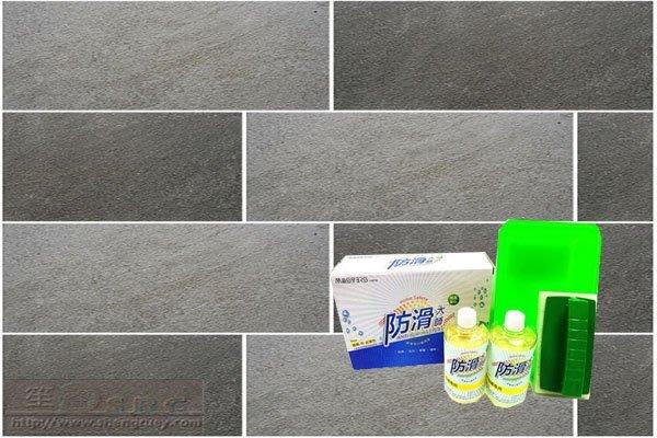 地板防滑劑《防滑大師》磁磚3號防滑劑組(止滑劑,地板止滑)