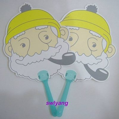 beard papa 鬍子爸爸 日式泡芙工房 限量扇子 不輸給 Mister Donut 波堤獅唷