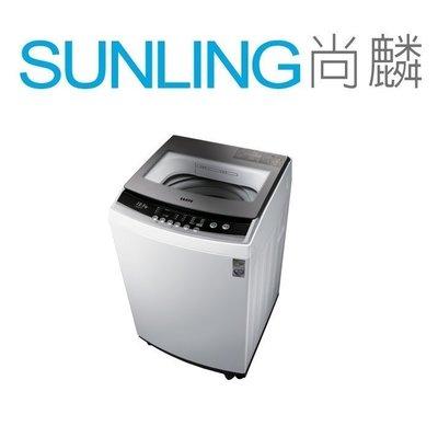 SUNLING尚麟 SAMPO聲寶 12.5公斤 洗衣機 ES-A13F 新款 ES-B13F IMD操作面板 槽洗淨