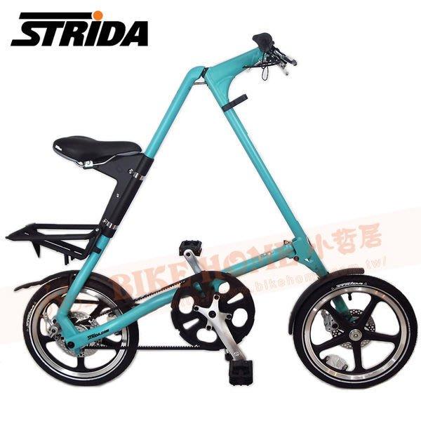小哲居 STRIDA 速立達 LT 全車架EN管材 16吋輪 4個顏色 湖水綠色 6大升級 三角形單車 歡迎使用國旅卡
