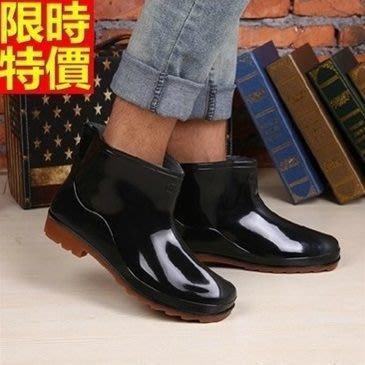 短筒雨靴 雨具-戶外休閒純色耐磨防滑男雨鞋67a37[獨家進口][米蘭精品]