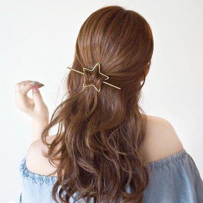 宏美飾品館~韓國簡約星星髪簪子髪釵頂夾邊夾一字夾插針盤髪器髪夾髪飾頭飾女