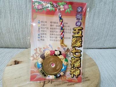 天使熊雜貨小舖~日本帶回幸福五緣七福神...