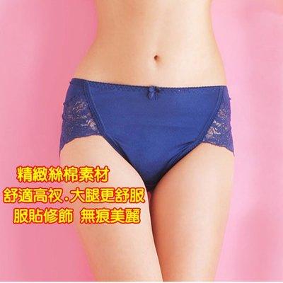 【日本製】蕾絲無痕美臀褲~~[免免線購]