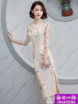 旗袍 旗袍改良版連身裙女秋季新款端莊大氣復古中國風少女名媛宴會【每日一物】