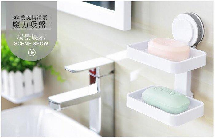 (滿399免運)創意肥皂架 肥皂置物架 肥皂盒 免打孔 壁挂式香皂架 衛生間肥皂托雙層皂盒【KAU006】