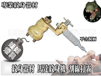 ㊣娃娃研究學苑㊣購滿499元免運費 專...