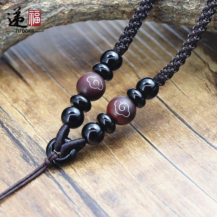 衣萊時尚-TIFOORR/遞福紫檀系列掛件繩吊墜繩手工繩男女掛墜繩可調節繩棕繩