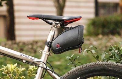 wheelup自行車包尾包鞍座包防水 山地車公路車尾包後座包騎行裝備 腳踏車 單車反光收納包
