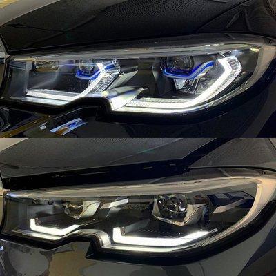 ✽顯閣商行✽BMW 德國原廠 G20/G21 智慧雷射頭燈 Laserlicht 激光大燈 M340i
