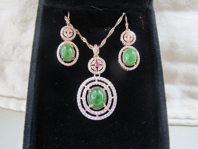 二手舖 NO.740 (天然翡翠A貨) 純銀925 玫瑰金 滿綠 鑲鑽 紅寶石 翡翠項鍊+耳環 飾品 原價打75折