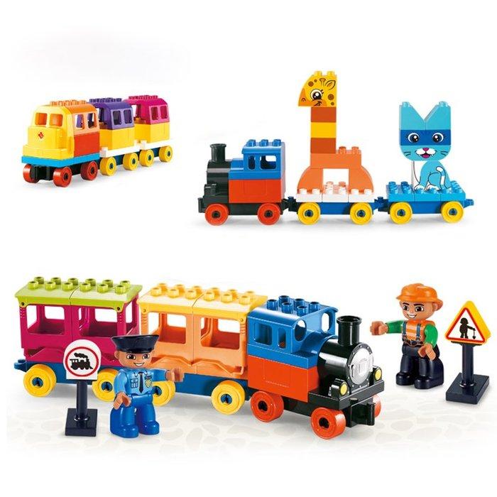衣萊時尚-兒童玩具積木男女孩子拼插搭組裝寶寶小顆粒1-2-3-6周歲火車系列(規格不同價格不同)