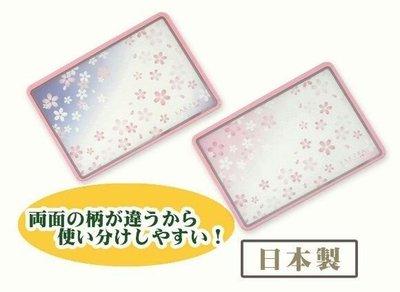 日本製 春の櫻花 砧板(預購)