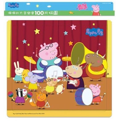 Peppa pig佩佩豬拼圖100片-多款可選-只能全家超或是貨運