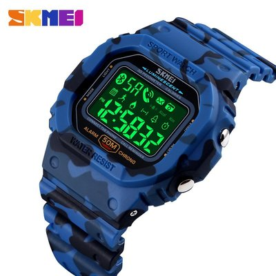 Skmei 經典方形手錶 迷彩手錶 電子表 智能手錶 智慧手錶 男錶 防水手錶 手錶 手環 多功能手錶 計步器 1629