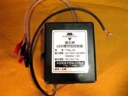 GO-FINE 夠好 台製LED爆閃燈控制器 led檳榔燈控制器 led控制盒 led跑馬燈控制器led跳機led控制器