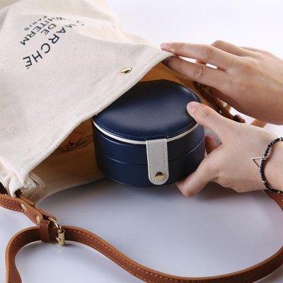 便攜首飾盒耳環收納盒小號耳釘耳墜盒子飾品盒項鍊戒指首飾整理盒【藍色彼岸】