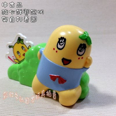 中古品 日本帶回 日本麥當勞 2016 船梨精 公仔 玩具 找到船梨五郎!