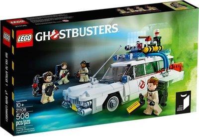 LEGO 樂高 IDEAS 21108 魔鬼剋星捉鬼車