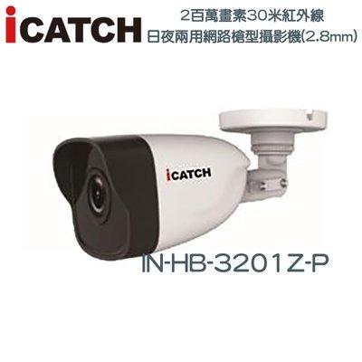 ICATCH IN-HB-3201Z-...