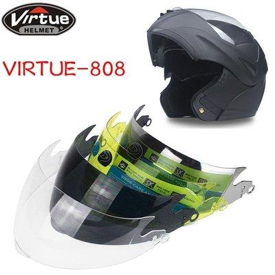 全網最低#現貨#VIRTUE美德808頭盔鏡片防紫外線防曬xpe2070
