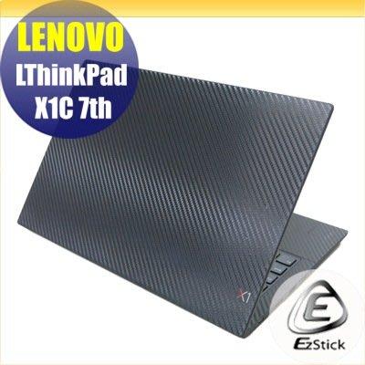 【Ezstick】Lenovo ThinkPad X1C 7TH 黑色立體紋機身貼 DIY包膜