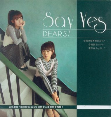 DEARS:Say Yes寫真EP(寫真書+單曲CD) 簡廷芮Dewi安婕希小安 全新未拆封 無簽名