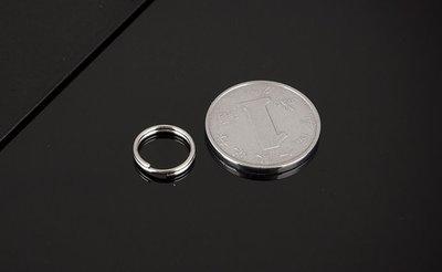 G-002 圓款 (10mm) DIY配件 圓形鑰匙扣 高品質鑰匙圈 鑰匙環 鑰匙配件